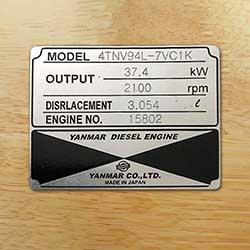Mẫu tem mác máy động cơ 02